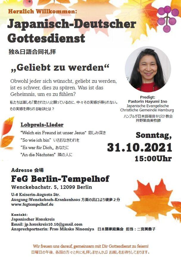Japanischer-deutscher Gottesdienst